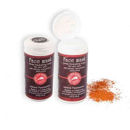 BioAroma Face Mask for dry skin 40 g