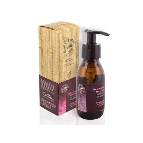 BioAroma Relaxation Massage oil blend 100 ml
